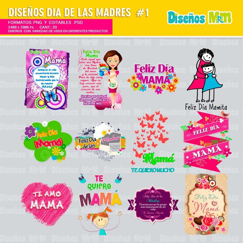 Diseño-plantilla-dibujo-grafico-mug-taza-vaso-camisa-franela-polera-mouse-madre-mami-dia-mayo-1_1