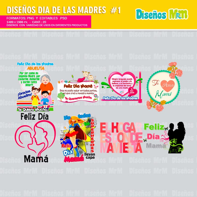 Diseño-plantilla-dibujo-grafico-mug-taza-vaso-camisa-franela-polera-mouse-madre-mami-dia-mayo-3_3