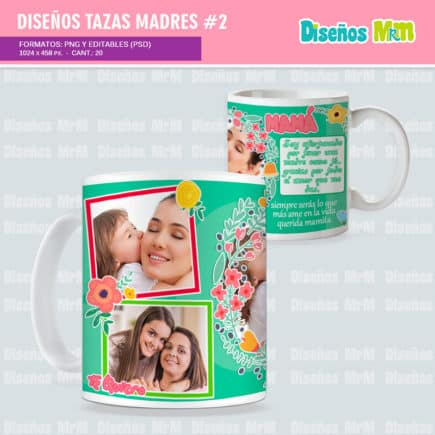 Plantillas-diseños-bocetos-tazas-amor-dia-de-la–madres-madre-mother-mami-ma-mama-celebracion-mayo-chile-colombia-sublimacion-2016_3