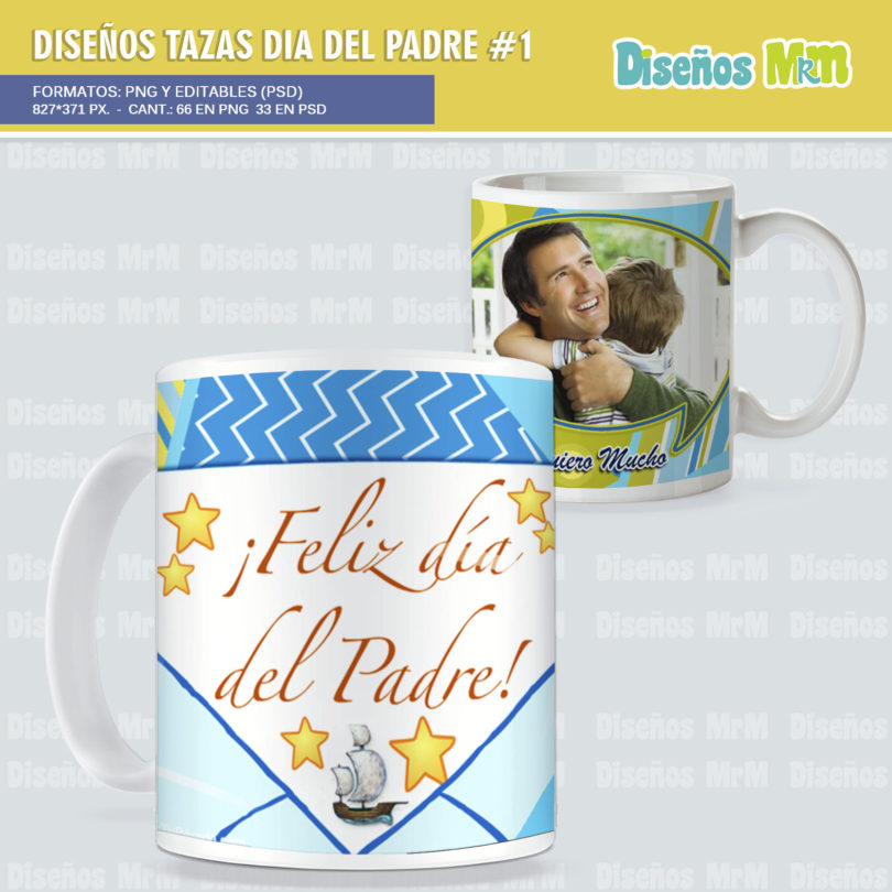 plantillas-sublimar-sublimacion-mug-mugs-taza-papa-potato-father-daddy-diseno-estampar (4)