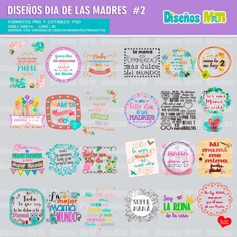 Dibujos Dia de la Madre | Sublimar | Estampar | Franelas