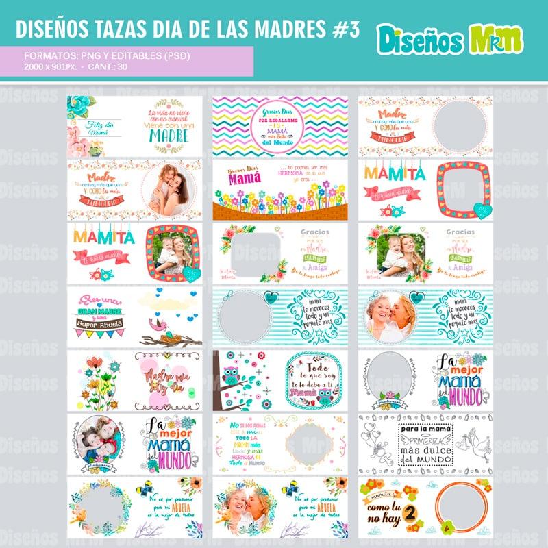 MARCOS DIA DE LA MADRE: DISEÑOS PARA MUGS PACK N 3