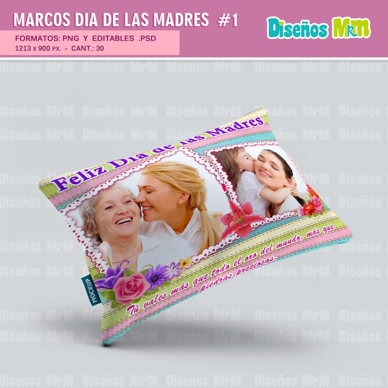 Diseño-plantilla-dibujo-grafico-mug-taza-vaso-camisa-franela-polera-mouse-madre-mami-chile-dia-mayo-1