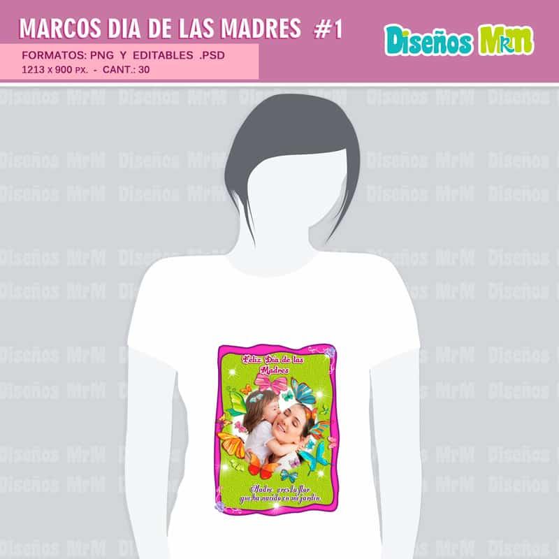 Diseño-plantilla-dibujo-grafico-mug-taza-vaso-camisa-franela-polera-mouse-madre-mami-chile-dia-mayo-2