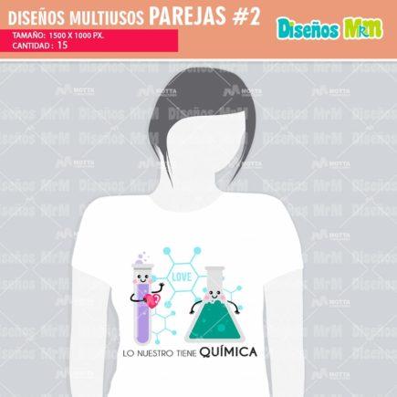 plantilla-diseño-marco-design-amor-love-dia-de-los-enamorados-san-valentin-parejas-argentina-chile-colombia-03-min