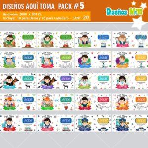 Diseños-desing-Templates-Plantillas-mugs-tazas-vasos-agronomo-arquitecto-policia–sublimacion-profesiones-Professions-personalizado-chile-colombia-españa-aqui-toma
