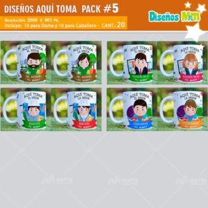 Diseños-desing-Templates-Plantillas-mugs-tazas-vasos-agronomo-fisioterapeuta-sublimacion-profesiones-personalizado-chile-colombia-españa-aqui-toma