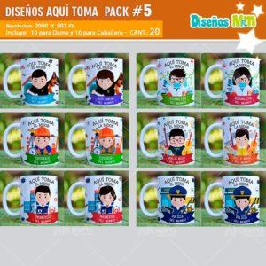 Diseños-desing-Templates-Plantillas-mugs-tazas-vasos-topografo-bioanalista-sublimacion-profesiones-Professions-personalizado-chile-colombia-españa-aqui-toma