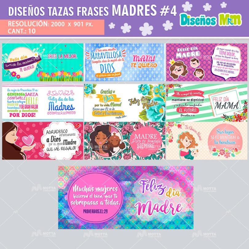 plantilla-diseño-design-tazas-mug-vaso-dia-de-las-madres-mama-mom-mother-mayo-argentina-chile-colombia-1-min