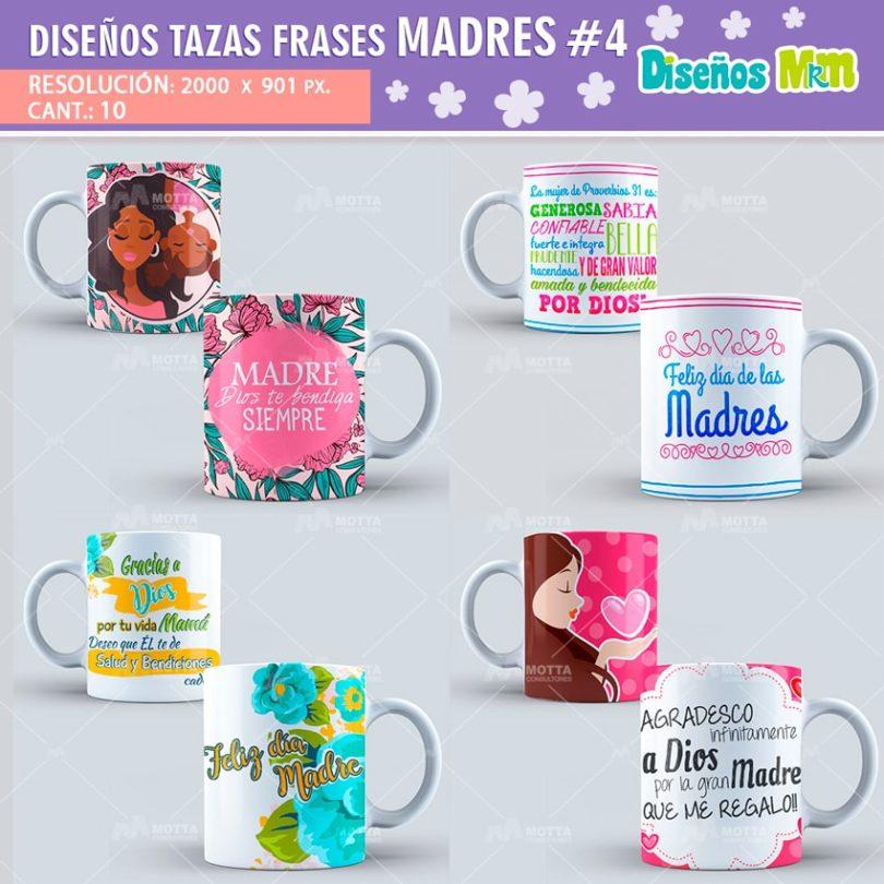 plantilla-diseño-design-tazas-mug-vaso-dia-de-las-madres-mama-mom-mother-mayo-argentina-chile-colombia-3-min