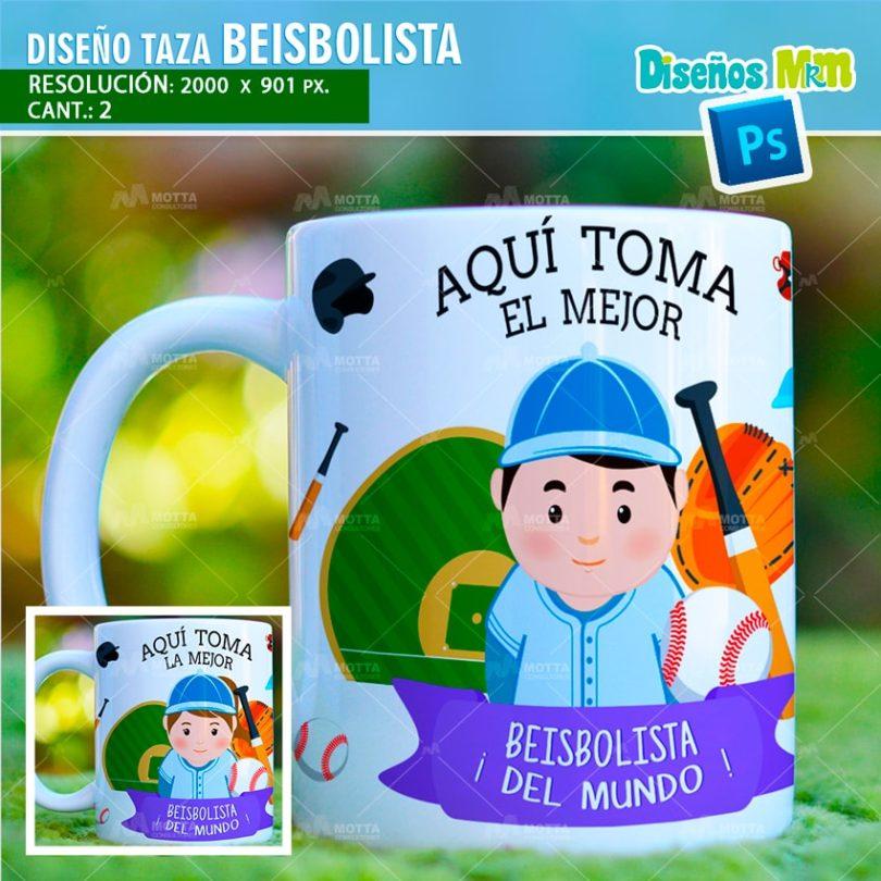 plantilla-diseño-marco-tazas-mug-design-aqui-toma-el-mejor-beisbol-cancha-deporte-argentina-colombia-min