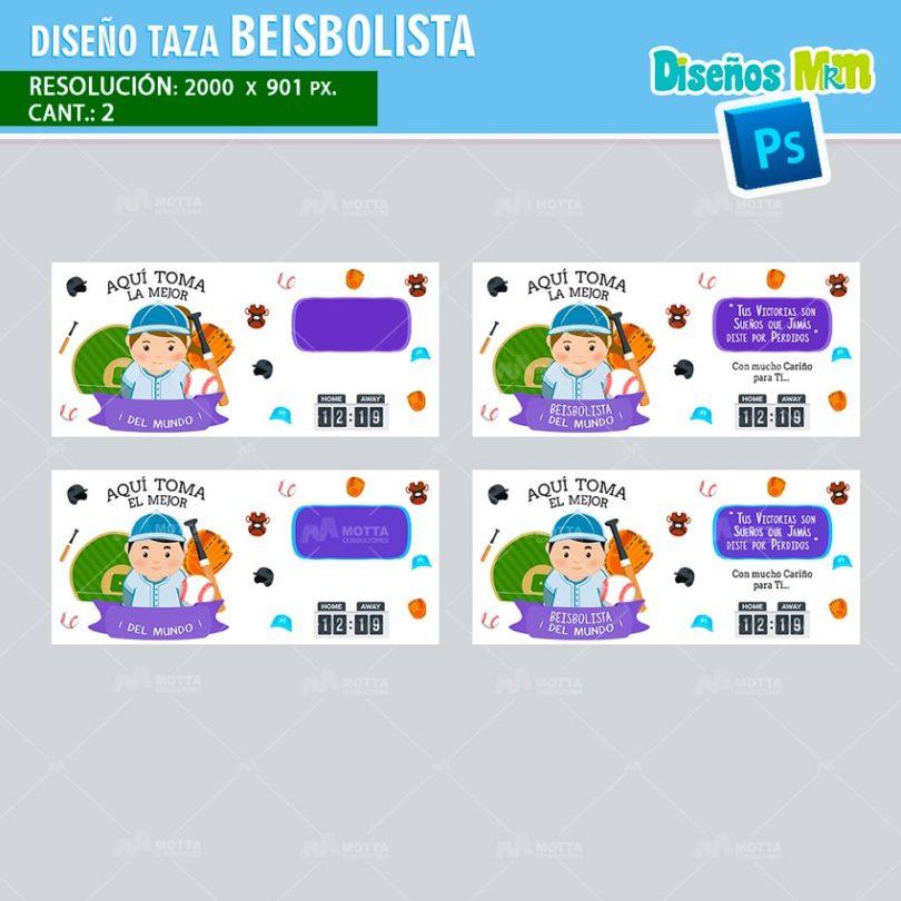 plantilla-diseño-marco-tazas-mug-design-aqui-toma-el-mejor-besibol-cancha-bate-deporte-argentina-chile-min