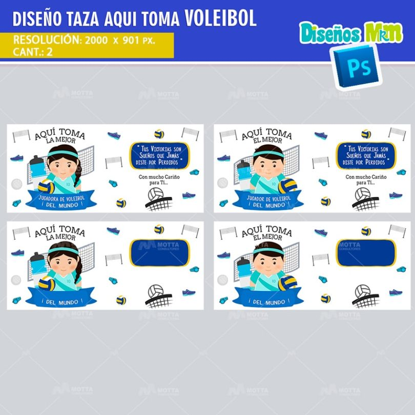 plantilla-diseño-marco-tazas-mug-design-aqui-toma-el-mejor-voleibol-cancha-deporte-argentina-min