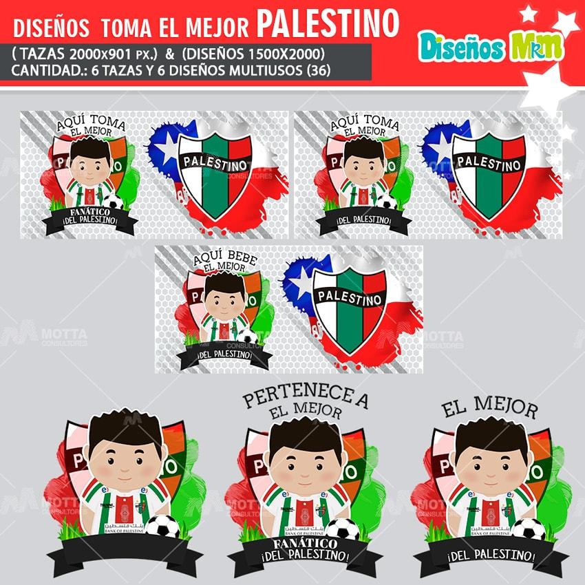 DISEÑOS AQUÍ TOMA MEJOR FANÁTICO DEL PALESTINO