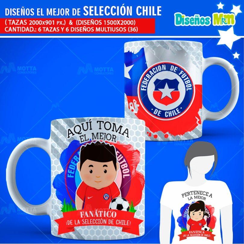 Diseños-mugs-tazas-sublimacion-profesiones-aqui-toma-federacion-chilena-futbol