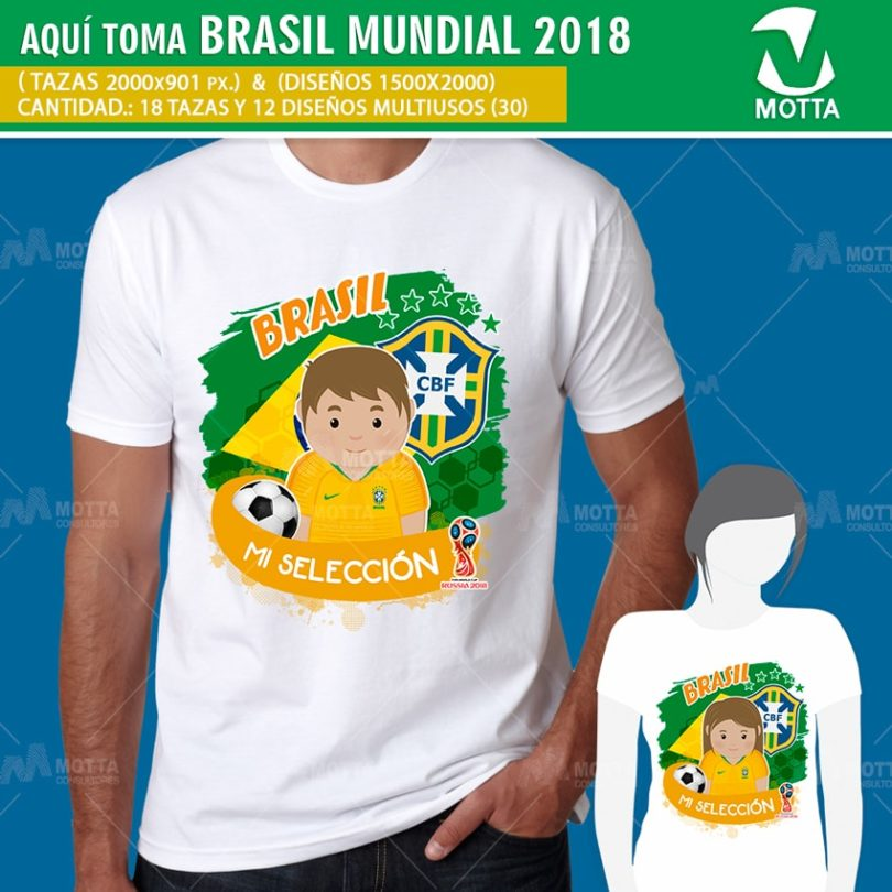 diseños-camisetas-tazas-aqui-toma-hincha-fanatica-seleccion-brasil-mundial-rusia2018
