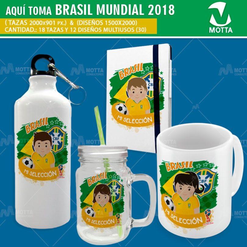 diseños-camisetas-tazas-aqui-toma-hincha-fanatico-brasil-fifa-futbol-mundial-rusia2018