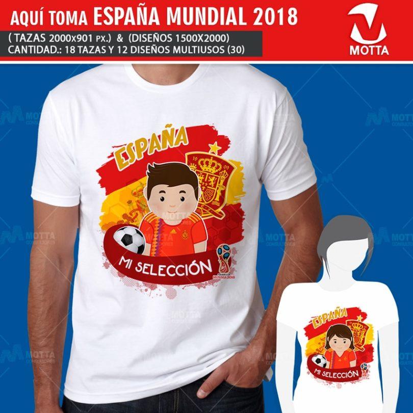 DISEÑOS AQUÍ BEBE MEJOR HINCHA DE ESPAÑA FIFA 2018