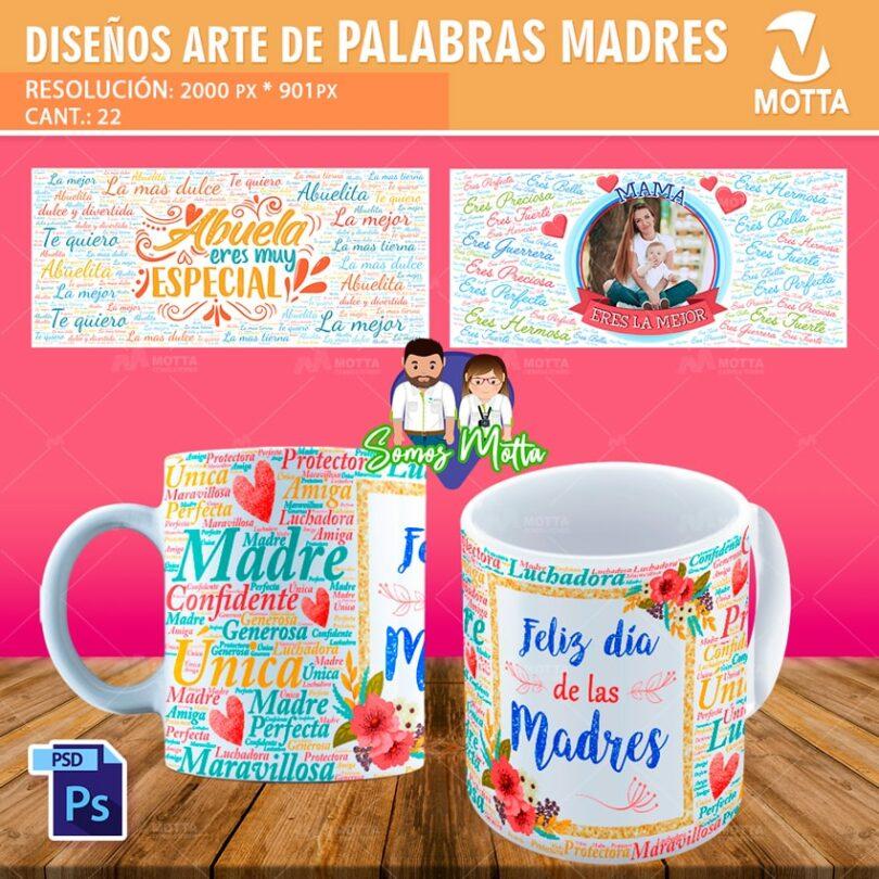 22 Diseños para SUBLIMAR TAZAS DÍA DE LAS MADRES ARTE PALABRAS