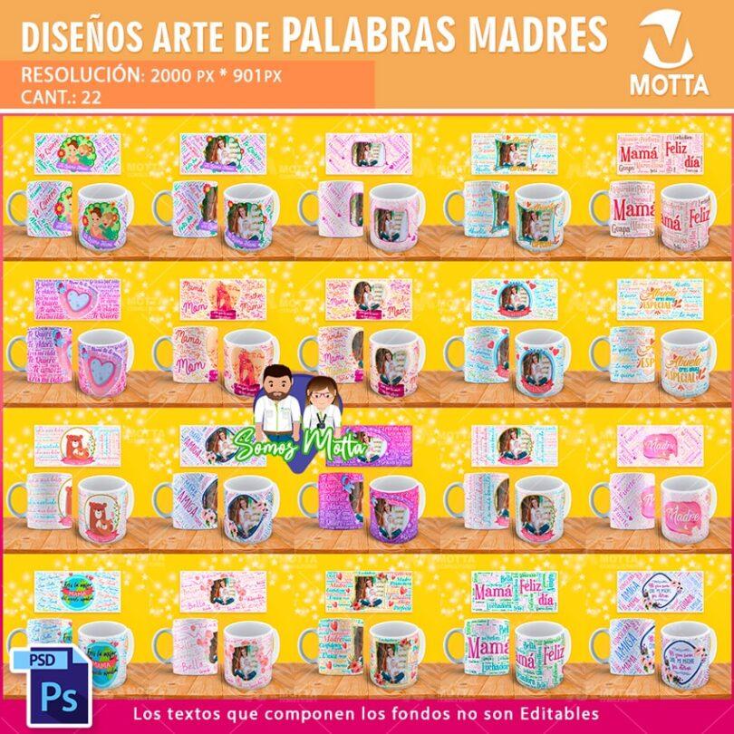 DISEÑOS PARA SUBLIMAR TAZAS DÍA DE LAS MADRES ARTE PALABRAS