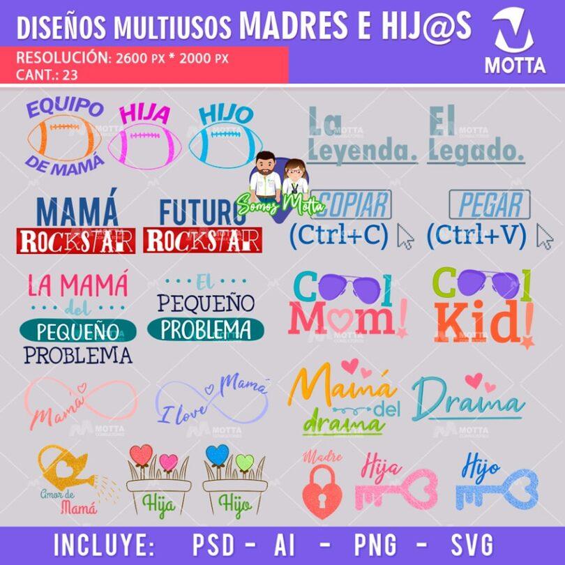DISEÑOS PARA SUBLIMAR CAMISETAS DE MADRES E HIJOS
