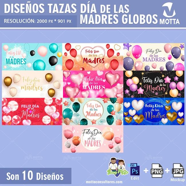 DISEÑOS DE TAZAS DIA DE LA MADRE CON GLOBOS